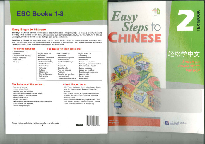 harga Easy steps to chinese textbook 2 [ebook/e-book] Tokopedia.com