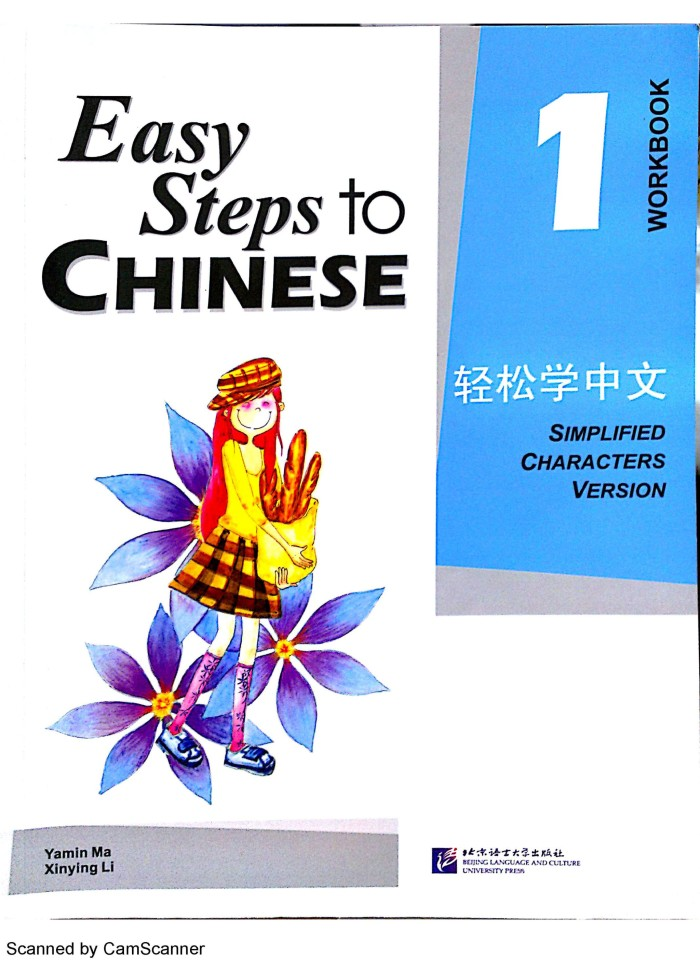 harga Easy steps to chinese workbook 1 [ebook/e-book] Tokopedia.com