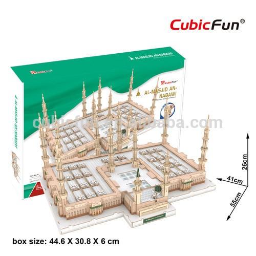 Cubicfun 3d puzzle masjid nabawi - masjid an nabawy - masjid madinah