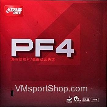 harga Dhs pf4 40+ - karet rubber bet bat pingpong tenis meja pf-4 Tokopedia.com