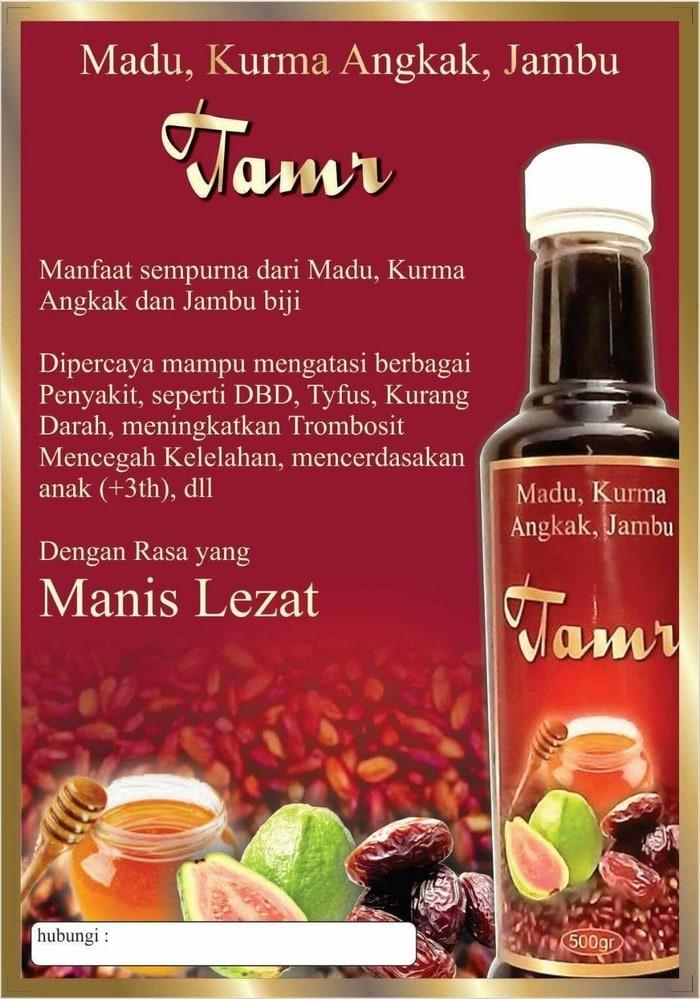 harga Tamr 4 in 1 ( madu, sari kurma, angkak plus jambu biji ) Tokopedia.com