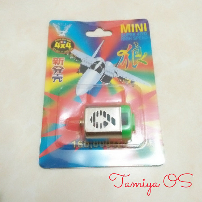 harga Tabung tamiya, tabung eagle, tabung nine, tabung sei - original Tokopedia.com