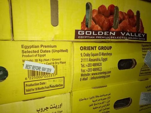 KURMA GOLDEN VALEY - EGYPTIAN PREMIUM DATES 10 KG