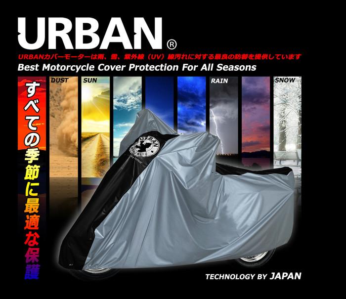 harga Cover sarung motor waterproof urban dirtbike moge harley /ducati Tokopedia.com