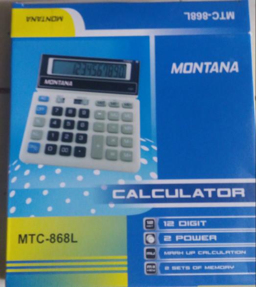 harga Kalkulator 12 digit m2000 Tokopedia.com