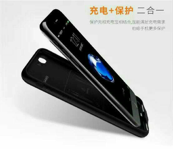 harga Iphone 6 atau 6s usams us-cd26 3000mah portable battery case original Tokopedia.com