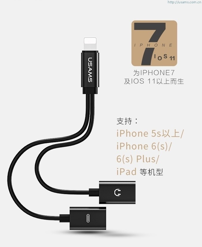 harga Usams 2in1 Lightning Cable Adapter Headset Earphone Iphone Tokopedia.com