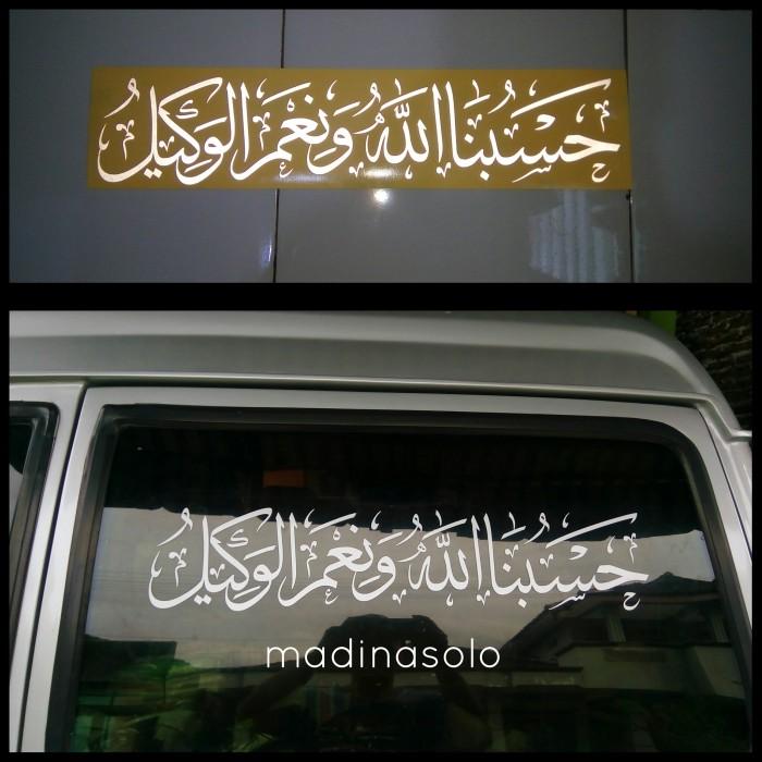 Jual Stiker Kaligrafi Hasbunallahu Wanimal Wakil 60 Cm Kab Sukoharjo Madina Collection Tokopedia