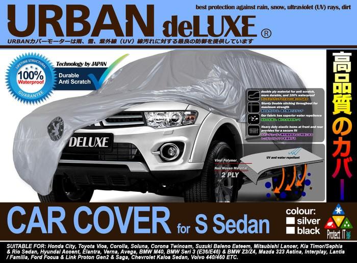 harga Car cover urban deluxe s sedan bmw seri 3, z3, vios, corolla, lancer Tokopedia.com