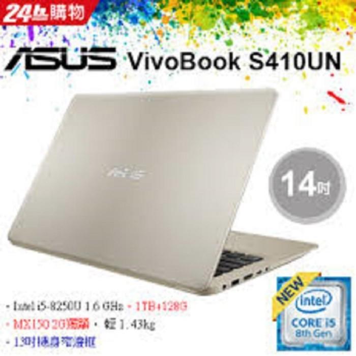 harga Asus S410un I5-8250u Ram 8gb Ssd 128gb Hdd 1tb Nvidia Gt150mx Fhd Tokopedia.com