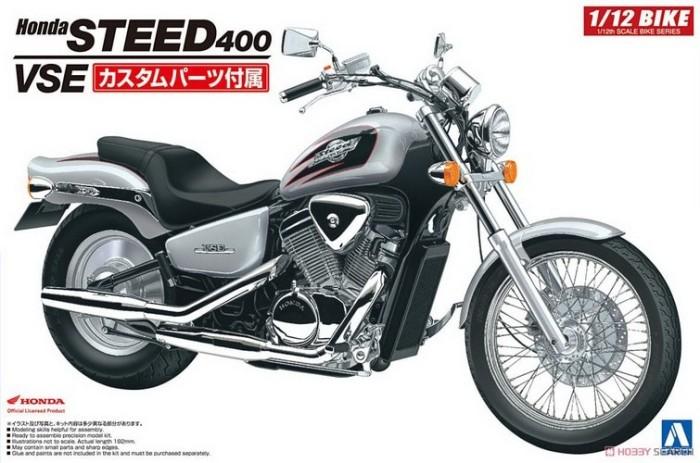harga Aoshima 1/12 honda steed 400vse w/custom parts Tokopedia.com
