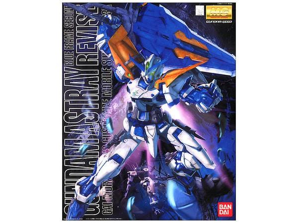 Harga Mg Gundam Hargano.com