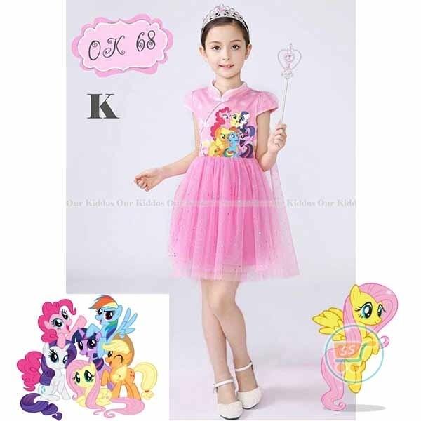harga Dress little pony shanghai baju anak impor gaun pesta pergi hadiahkado Tokopedia.com