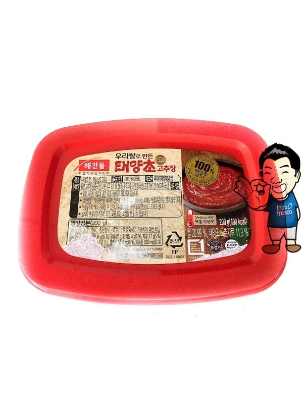 harga Haechandle gochujang / sambal pasta korea/ hot pepper paste- 200gr Tokopedia.com