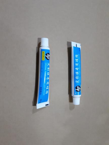 harga Fuser grease ir 4570 3245 3300 Tokopedia.com
