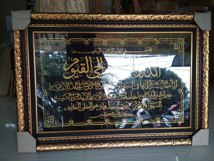 Gambar Kaligrafi Arab 2020 : Contoh Kaligrafi Ayat Panjang