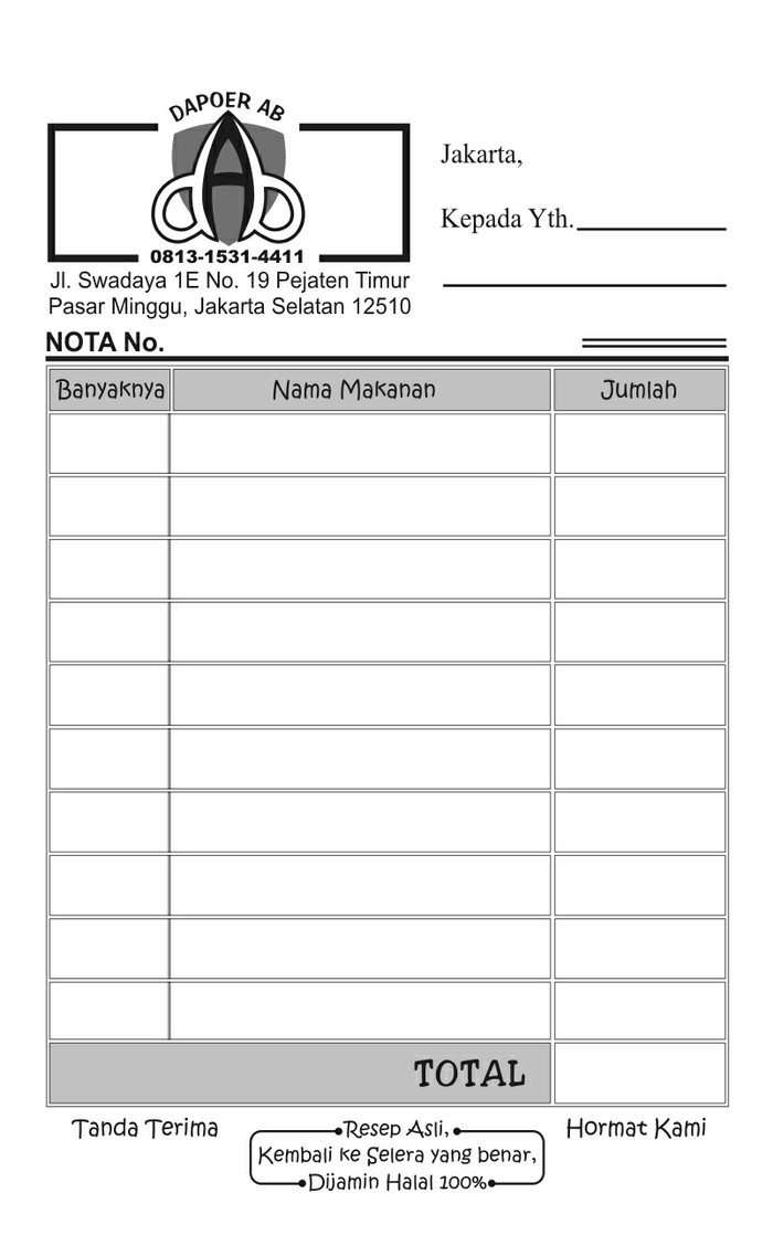 Best Nota Kosong Rumah Makan Island International School