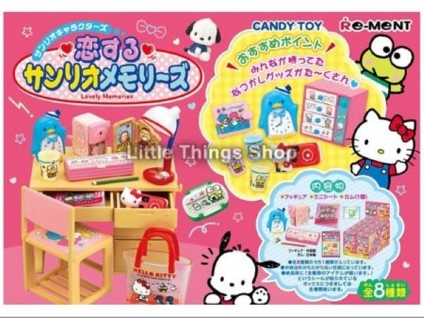 harga Re-ment sanrio miniatur diorama sylvanian families Tokopedia.com