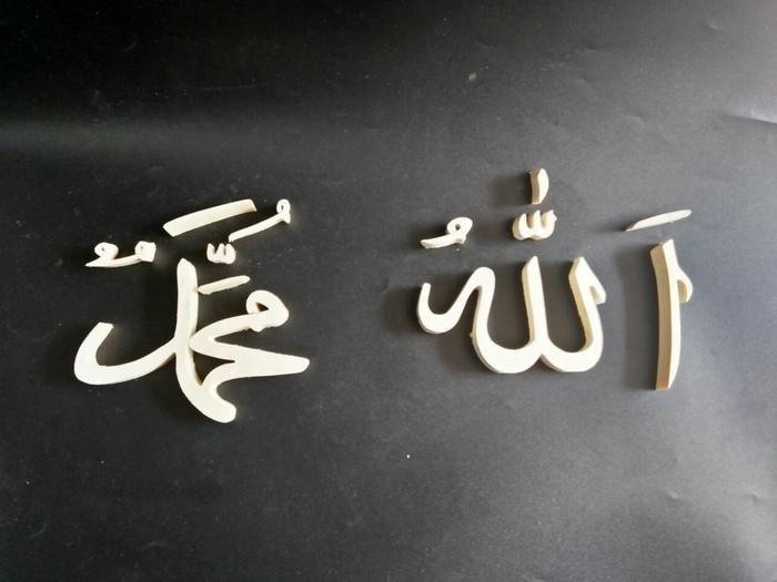 Tulisan Kaligrafi Allah Dan Nabi Muhammad Cikimm Com