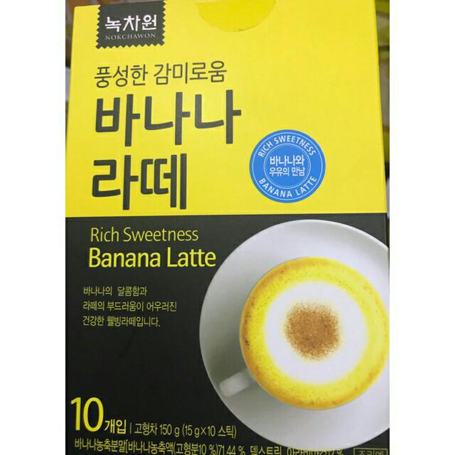Jual NEW Nokchawon Korean Banana Tea Latte 130gr - Kota Batam - Toko Grosir  89   Tokopedia
