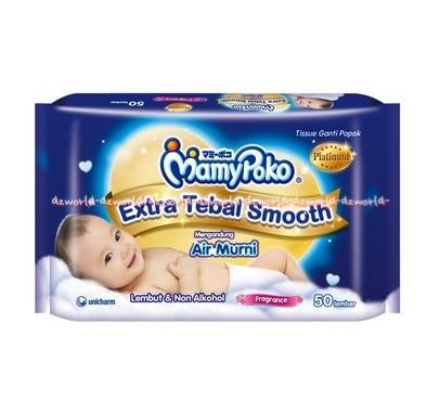 harga Mamy poko extra tebal smooth tissue ganti popok tisu basah 50 lembar Tokopedia.com
