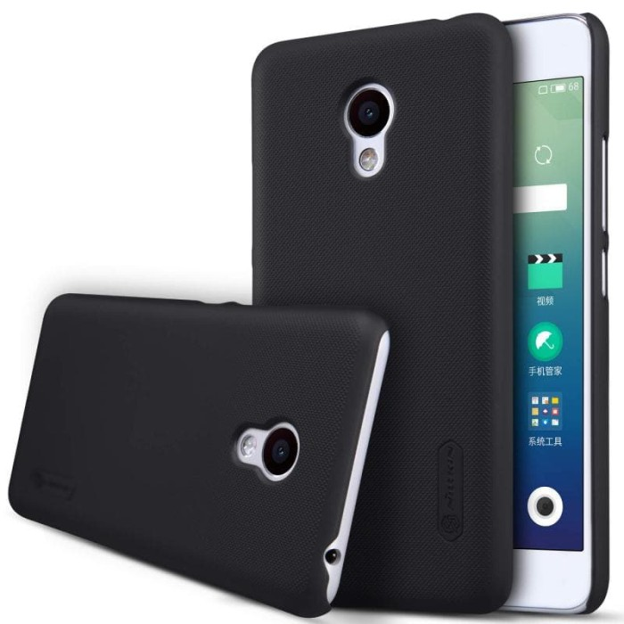 ... FREE SCREEN PROTECTOR. Nillkin Frosted Hard Case Meizu M3S - Hitam