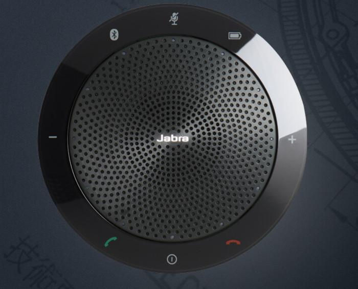 d23948665a8 Jabra SPEAK 510+ UC Wireless Bluetooth/USB Speaker for Softphone