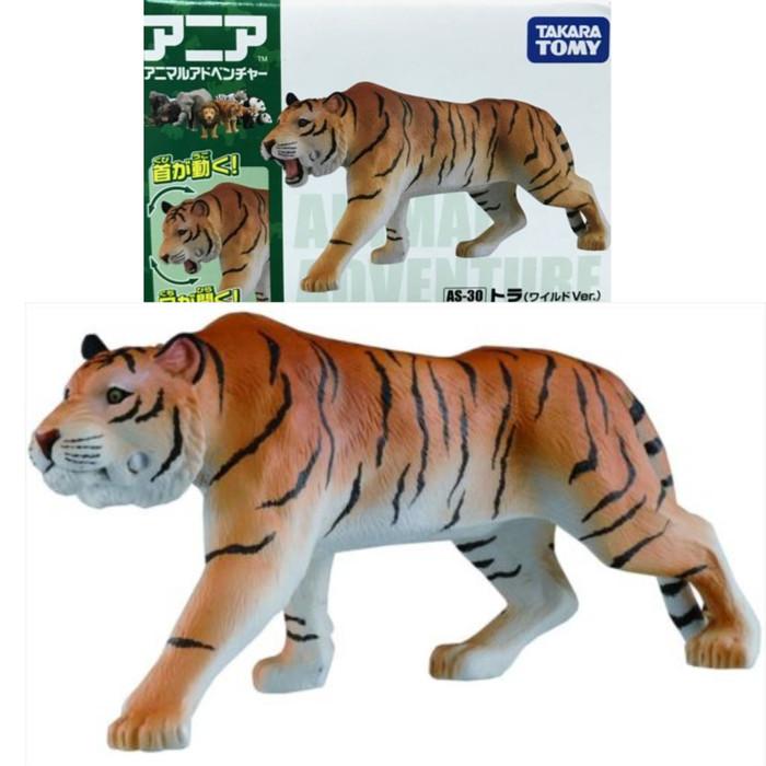 harga Tomica ania as-30 tiger wild version Tokopedia.com