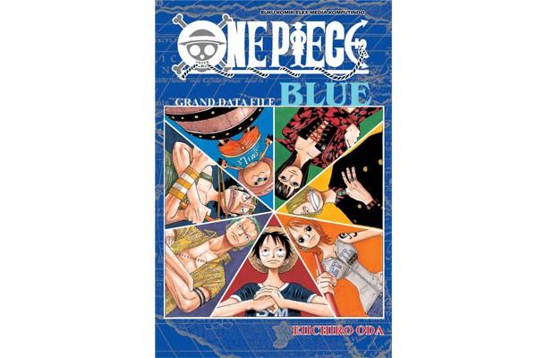 harga One piece blue : grand data file (terbit ulang) Tokopedia.com