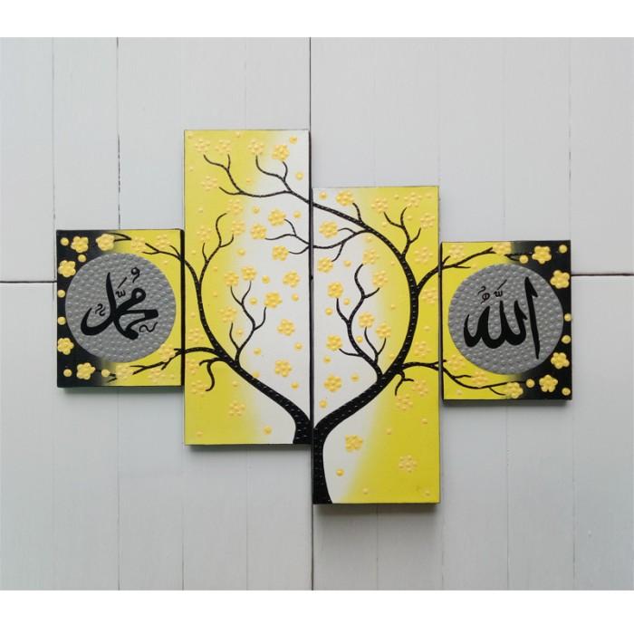 harga Lukisan kaligrafi bunga sakura panel dot aborigin Tokopedia.com