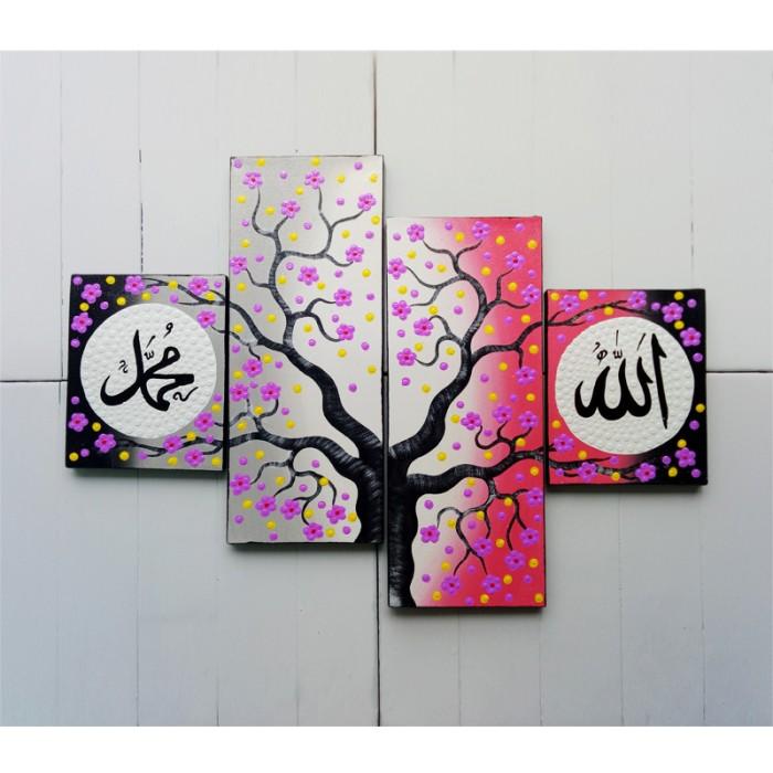 harga Lukisan kaligrafi minimalis lafal allah dan muhammad Tokopedia.com