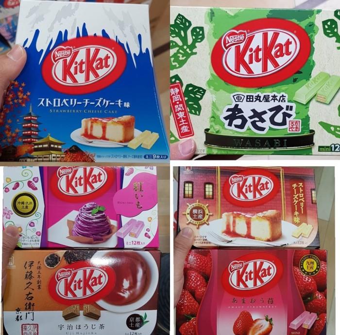harga Kitkat Tokopedia.com