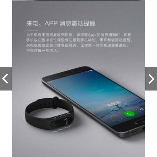 Jual Smart Watch Mi Band 2 look M2 Heart - DKI Jakarta - F&E Stores    Tokopedia