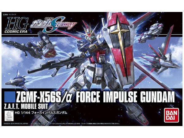 harga Hg force impulse gundam Tokopedia.com