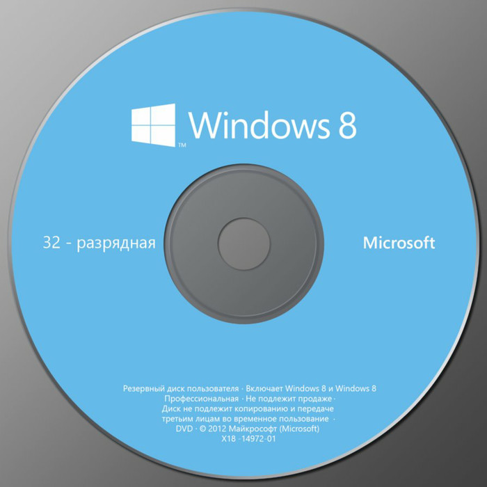 harga Windows 8 Tokopedia.com