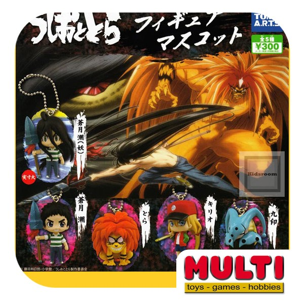 harga Gashapon T-arts Ushio To Tora Dangler 0474818 Tokopedia.com