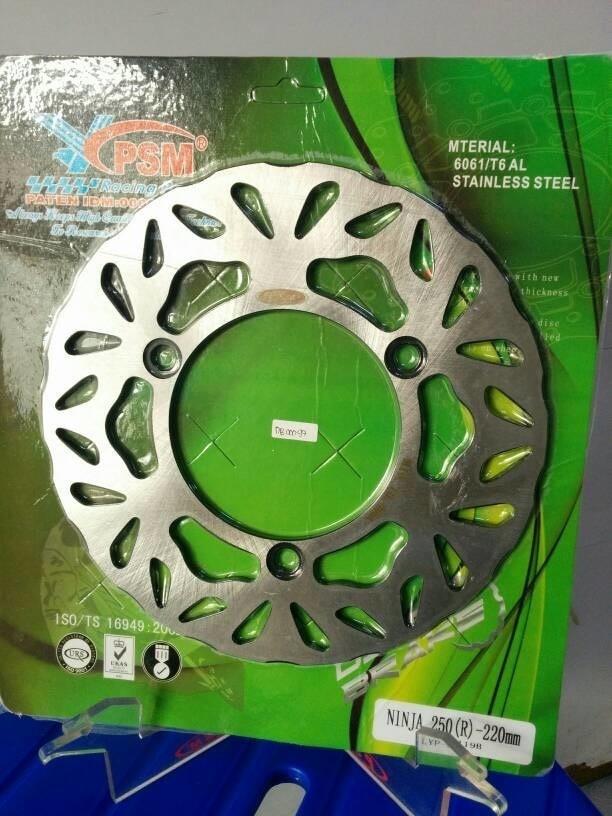 harga Disc brake piringan cakram belakang ninja 250 [psm] Tokopedia.com