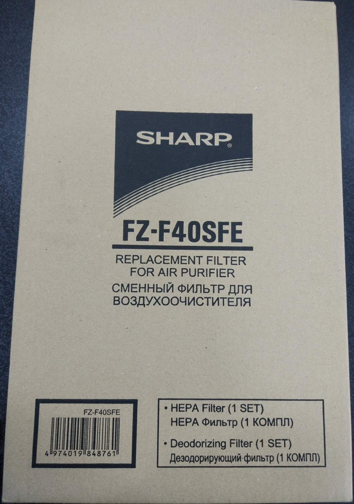 Original filter sharp air purifier fp fm40 (hepa+deodorizer) murah