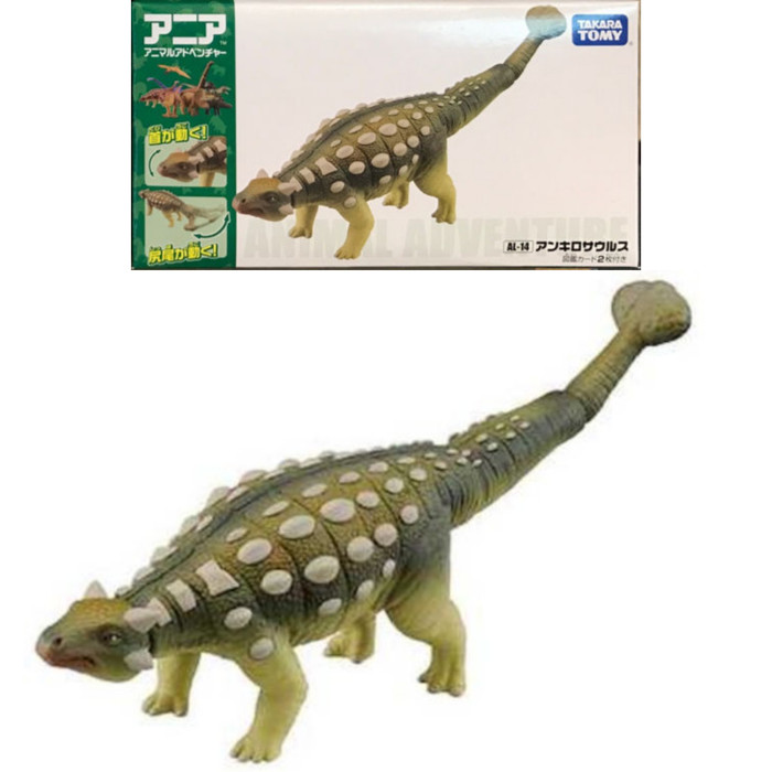 harga Tomica ania long al-14 ankylosaurus dinosaurus Tokopedia.com