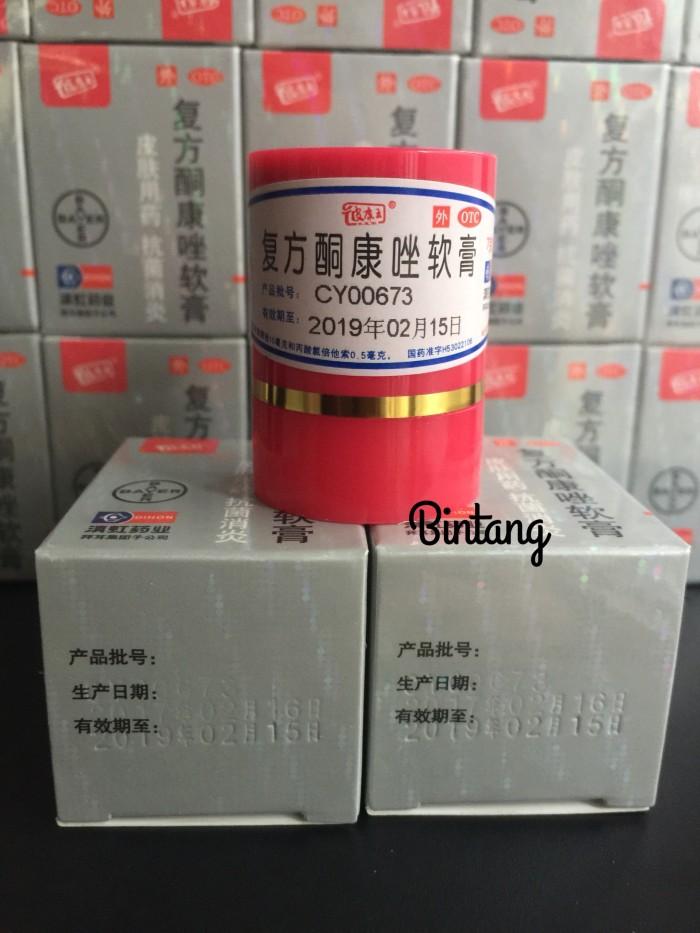 harga New pkw / hl / kl / pikangwang / salep gatal / salep alergi / Tokopedia.com