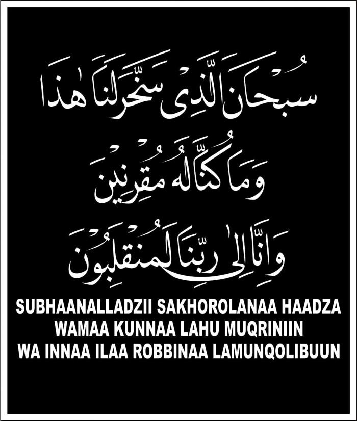 Jual Stiker Doa Berkendara Perjalanan Kab Ciamis Stiker Kaligrafi Arab Tokopedia