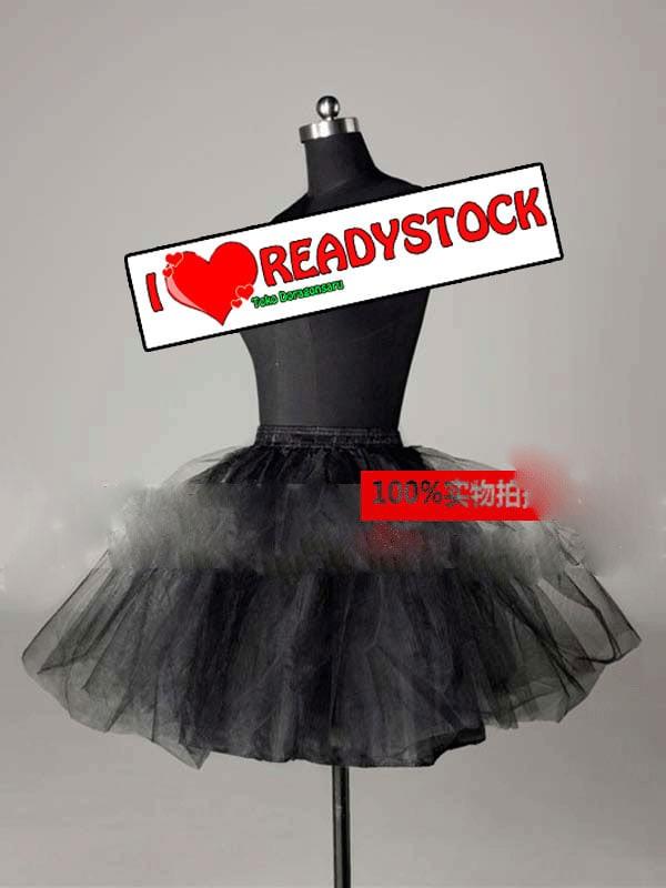 harga Petticoat pendek untuk tutu dress fungsi pengembang rok tanpa kawat Tokopedia.com