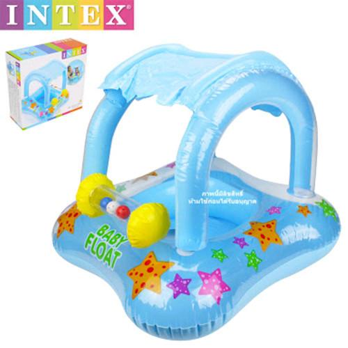 harga Kiddie float / baby float / pelampung duduk kanopi Tokopedia.com
