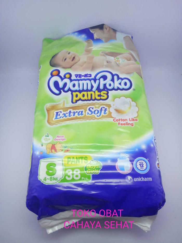Mamy poko extra soft s 38's
