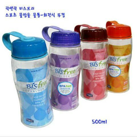 Lock n lock bisfree water bottle