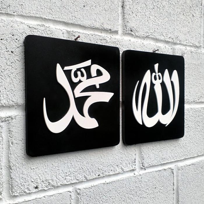 Jual Kaligrafi Wall Decor Wallpaper Hiasan Dinding Allah Muhammad Hitam Kab Sukoharjo Zaen Surakarta Tokopedia