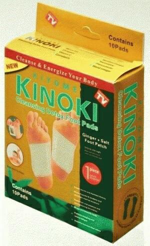 harga Kinoki gold detox foot pads - koyo penyerap racun dalam tubuh (isi 10) Tokopedia.com