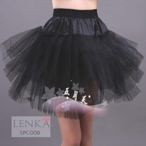 harga Rok tutu hitam bridal l petticoat  mini dress (3layer) llenka - spc008 Tokopedia.com