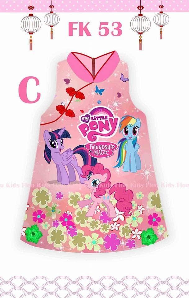 harga Dress Anak Cewek Shanghai Imlek Poni Pink Import Tokopedia.com