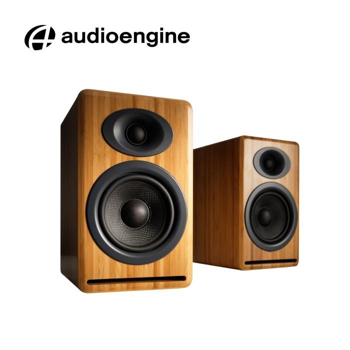 harga Speaker pasif audioengine p4 (bamboo) Tokopedia.com